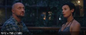 Игра в правду (2013) WEB-DL 1080p