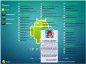 WPI Сборник для Android'a by ProGmerVS© v.3.2.14 (26.02.2014) Android