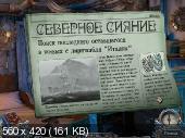 Роковая экспедиция: Пленники льда (2014/Rus)