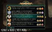 Sid Meier's Civilization V: Brave New World [v1.0.3.18] (2013/RUS) РС