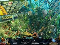 Alawar - Полный сборник игр за Февраль (2014/RUS)