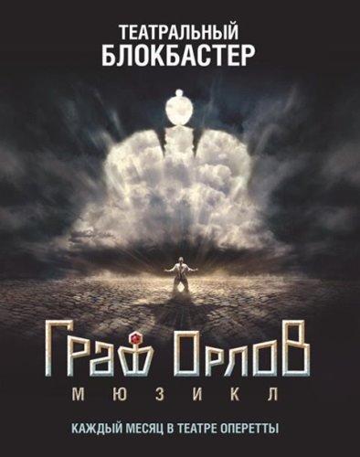 ������ ���� ����� (2013) DVDRip