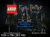 LEGO Гарри Поттер. Годы 5 - 7 / LEGO Harry Potter. Years 5-7 (2011/RUS)