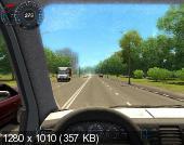 3D Инструктор - новый трафик (2012) PC