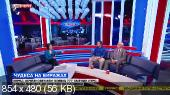 Новости. 19.00 [LifeNews] [11.03] (2014) IPTVRip