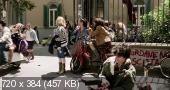 Первое прекрасное / La prima cosa bella (2010) HDRip