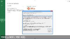 Microsoft Office 2013 Professional Plus SP1 VL 15.0.4569.1506