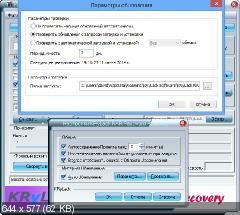 KRyLack RAR Password Recovery 3.53.65 Final. Скриншот №1