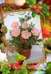 http://i33.fastpic.ru/thumb/2014/0316/74/65d557365047a40b1b286a7c8078fb74.jpeg