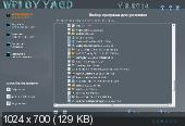 WPI by Yagd Full BS Post Installer 3.2014