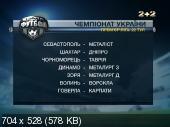 ������. ��� ������ [���� �� 30.03] (2014) IPTVRip