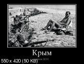 Демотиваторы '220V' 23.03.14