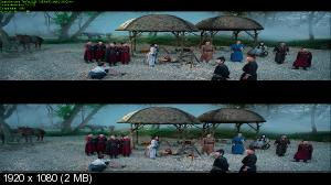 Четверо 2 / Si Da Ming Bu 2 / The Four 2 (2013) BDRip 1080p