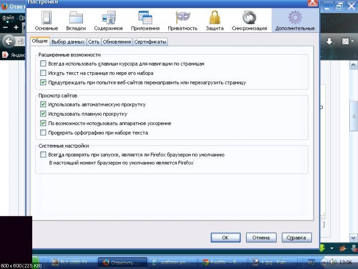 http://i33.fastpic.ru/thumb/2014/0325/40/95fd80e7d2bffe340f4b7e25ef820b40.jpeg