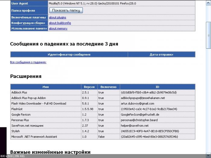 http://i33.fastpic.ru/thumb/2014/0325/42/1082b14c71628db9582d172d0e07b342.jpeg