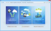 Acronis True Image 2014 Standard / Premium 17 Build 6673