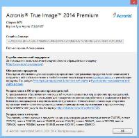 Acronis True Image 2014 Standard / Premium 17 Build 6673