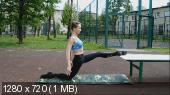 Как сесть на шпагат. Золотые правила растяжки (2013) Видеокурс