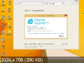 Windows 8.1 Professional StopSMS Optimized by Yagd 21.3.3 March 2014