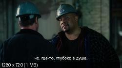 Забойный реванш / Grudge Match (2013) BDRip 720p | Лицензия