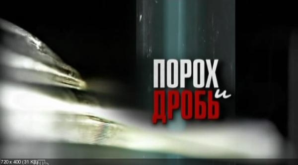 http://i33.fastpic.ru/thumb/2014/0330/05/285a43f4215fc1acead4c2cc4de9d105.jpeg