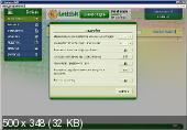 SkyMonk Client 2.22 Portable - ���������� ���������� ������