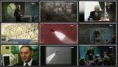 Небесный щит - Документальный фильм (2014/HDTVRip)