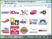 Радиоточка Плюс 6.4.1 Portable