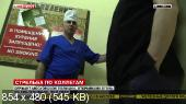 Новости. 00.00 [LifeNews] [01.04] (2014) IPTVRip 480p