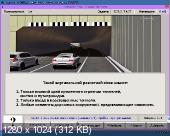 Автошкола мааш 25.0.0.378