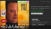 http://i33.fastpic.ru/thumb/2014/0405/f8/efb5f92136bed623431aa691486a2cf8.jpeg