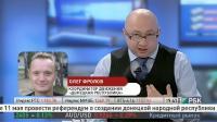 �������. ������������ [���-��] [07.04] (2014) IPTV