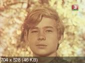 Деревенские каникулы (1969) SATRip