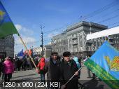 http://i33.fastpic.ru/thumb/2014/0409/26/783eb4ea1048986de42a233210437926.jpeg