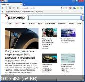 Opera 20.0.1387.91 Stable PortableAppZ + Расширения