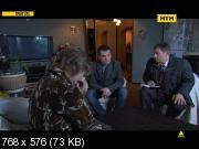 Паутина-7 [1-24 серии из 24] (2013) DVB