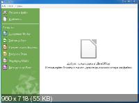 LibreOffice 4.2.3 Prerelease