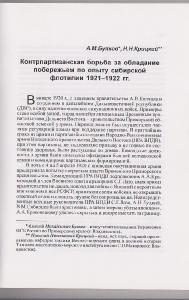 http://i33.fastpic.ru/thumb/2014/0410/62/84833c3a2e77bdd71725a626ed241b62.jpeg