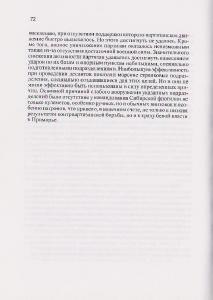 http://i33.fastpic.ru/thumb/2014/0410/6b/6bff1f01b4f1e9f8bd132312b4d87c6b.jpeg