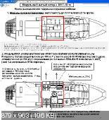 http://i33.fastpic.ru/thumb/2014/0411/02/ed3539534b373f16e13f8cffc78e2c02.jpeg