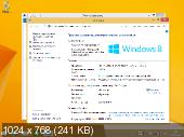 Windows 8.1 With Update - MSDN/VL [Ru] ������������ ������