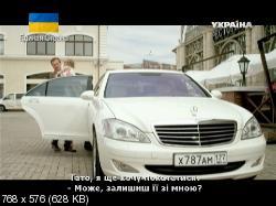 http://i33.fastpic.ru/thumb/2014/0412/5c/fc379a6026ad2462e202fe46f72ab35c.jpeg