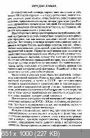http://i33.fastpic.ru/thumb/2014/0412/87/d1cac0535d60fda4ac535d3730095c87.jpeg