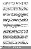 http://i33.fastpic.ru/thumb/2014/0412/9f/cdf19193dd7ccf9ebe96fe075cd3d39f.jpeg
