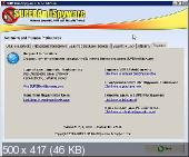SUPERAntiSpyware Free 5.7.0.1018 Portable
