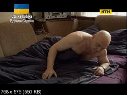 http://i33.fastpic.ru/thumb/2014/0414/49/69236f047b2b6927b04bc14ed9b44e49.jpeg