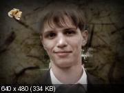 Памяти Василия Лыкшина (2009) SATRip