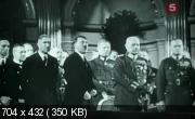 Нюрнберг. Дело врачей-убийц (2008) SATRip