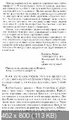 http://i33.fastpic.ru/thumb/2014/0417/71/489480ed0ecfbd41606d4880a85b1271.jpeg