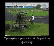 Демотиваторы '220V' 24.10.15